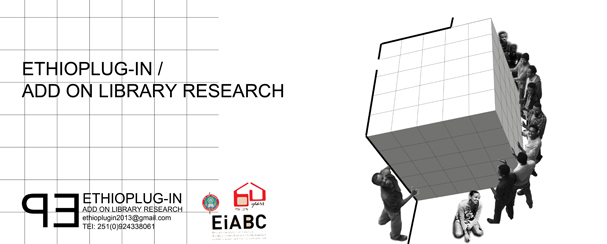 cover photo EiABC wabe page2